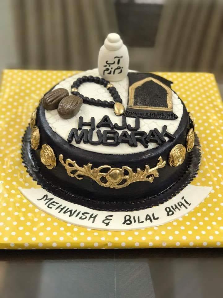 Hajj Theme Cake