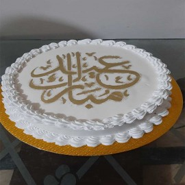 delivery cake in lahore