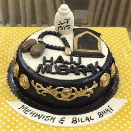 Religious Cakes in Pakistan