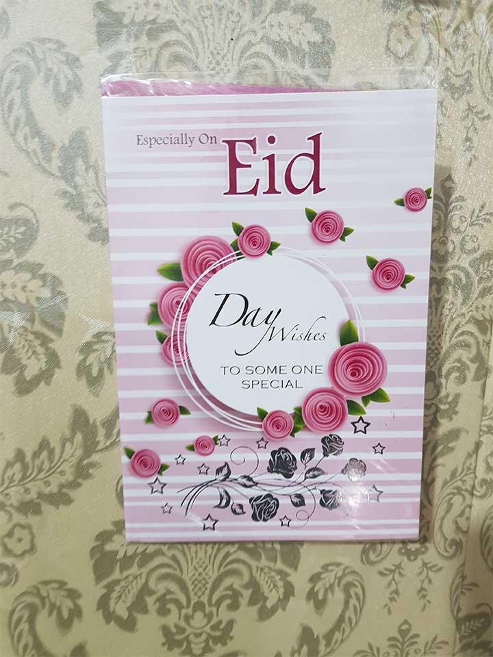 best eid card